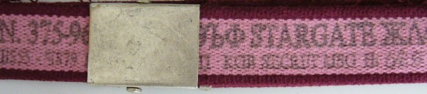 Stoffgürtel Koppel, gemustert, pink/bordeaux