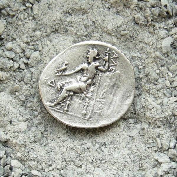 antike griechische Münze Beschlag silberfarben