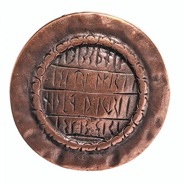 Runenschild, kupferfarbener Beschlag
