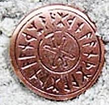 N-236-4 Odins Schutz, kupferfarbener Beschlag